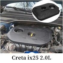 Car Engine Dust Cover 2.0L Cited Cover Decorative Cover Decoration for Hyundai Creta IX25 2015 -2018 Hood