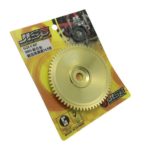 For HONDA DIO50 ZX AF34/AF35 Motorcycle Modified Aluminum alloy Lightweight Engine Fan blade Speed-up JISO