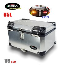 V5-3 Motorcycle Aluminum Box with LED Winker 65L Top Case Side Boxes Panniers Scooter Rear Trunk  PEDA Motor