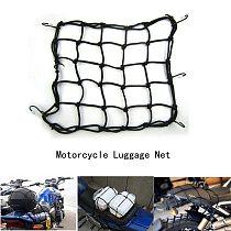 Universal Motorcycle Luggage Net Helmet Holder Mesh Storager Elastic 6 Hook Fuel Tank Net for ATV Bike Cargo Bungee