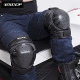 4pcs Motorcycle Cycling Motocross Elbow Knee Pads Guard Protector Protective Gear BSDDP BSD1006 motorcycle accessories Ne