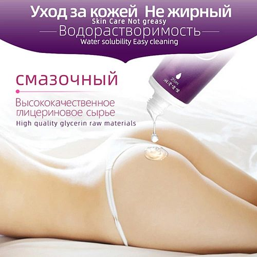 Lube for Sex 25ml Lubricant Lubricants  Sexual Grease Water-based Lubrication Anal Sex Products Poppers Gay