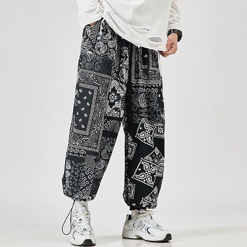 2021 Men's Harem Pants New Fashion Jogger Sweatpants Korean Man Loose Oversized Trousers Funny Streetwear Male Casual Pants 5XL