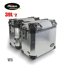 V5-4b Motorcycle Aluminum Box with LED Winker 39L Top Case 2PCS Side Panniers Scooter Rear Trunk PEDA Motor