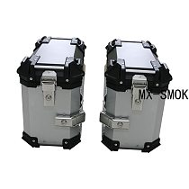 36L/46L Trunk Motorcycle Side Tail Boxes Black Silver Aluminum Case Box Waterproof Trunk for Universal Bike