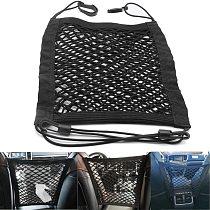 New Black Car Organizer Seat Back Storage Elastic Car Mesh Net Bag Between Bag Luggage Holder Pocket for Auto Cars 30*23CM