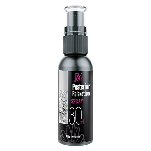 Men's Back  Relaxing Spray Men's Spray 30ml Lubricant Adult Appealing Health Products Fully Lubricated, No numbness