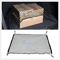 For Mercedes-Benz M Class GLK CLA GLA GLE GLC GLB Trunk Rear Cargo Storage Nets Elastic Mesh Cover Net Bag Organizer Accessories