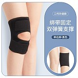 Menisci Injury Knee Pad Men and Women Joint Sports Knee Protective Cover Running Protective Gear Belt Summer