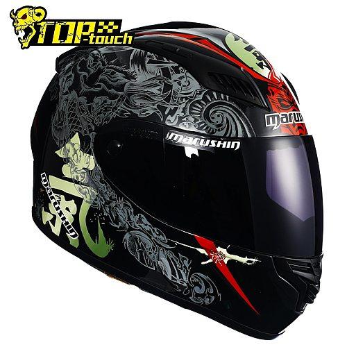 MARUSHIN Full Face Motorcycle Helmet Fiberglass Casco Moto Anti-Fog Off-Road Motocross Racing Casco Moto Integral For Women Men