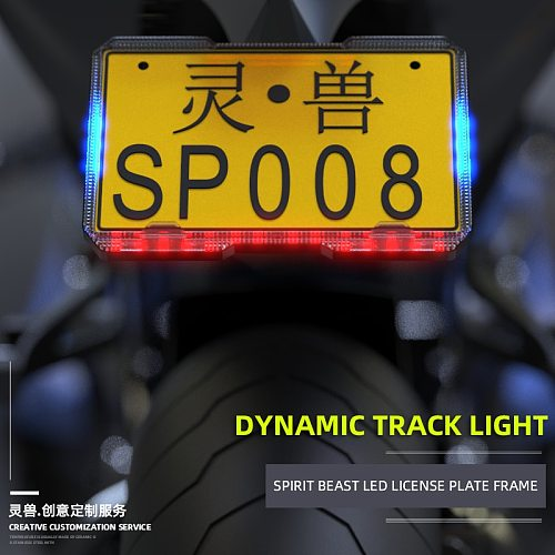LED license plate frame modification accessories motorcycle bracket scooter license plate light illuminated with tail plate