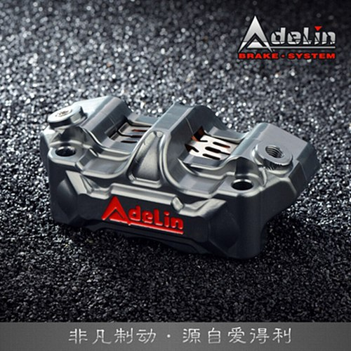 Motorcycle universal Upgraded racing  4 piston ADL-26  Brake calipers CNC rear brake Gp4 RX Radial Brake Caliper 100mm Mounting