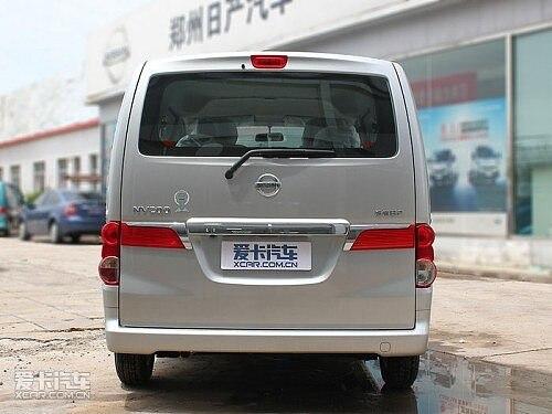 NV200 backdoor license plate back door trim