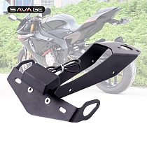 License Plate Holder LED Light For YAMAHA YZF-R1 2009 10 11 12 13 2014 Motorcycle YZFR1 YZF R1 Tail Tidy Fender Eliminator