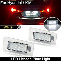 2Pcs For Hyundai Elantra 2011-2018 For Accent 2018-2019 For Kia Forte 2011-2019 White LED Number License Plate Light