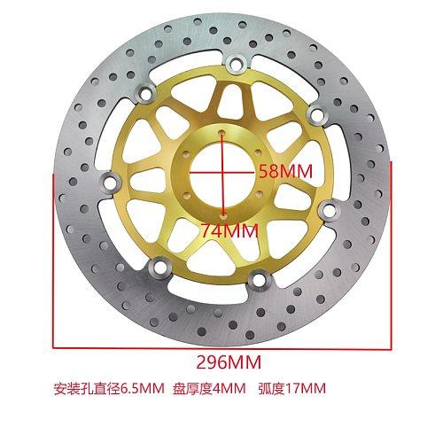 Motorcycle Front Brake Disc Rotor For Honda VTR1000 CBR900RR VFR750F CBR600 VFR400 RVF400 CBR400 CB400 RS250 RS125 CBR400RR