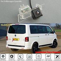 Car Parking Camera For VW Volkswagen T6 Transporter/Caravelle/Multivan 2015~2019 Rear View Camera / License Plate Lamp Camera