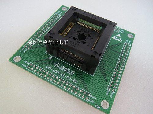 Opentop 100%New&Original QFP144/LQFP144 spacing 0.5mm IC Burning seat Adapter testing seat Test Socket test bench