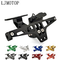 CNC Motorcycle License Number Plate Frame Holder Bracket With LED Signal For YAMAHA XMAX 125/250/300/400 Iron Max NMAX 125 R120