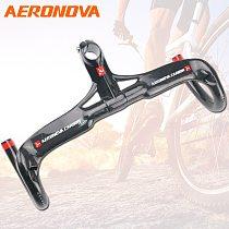 AERONOVA Bicycle Carbon Handlebar UD Glossy Ultralight Carbon Fiber Integrated Handlebar With Stem 28.6mm Handlebars