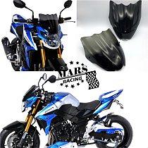 Motorcycle Sports Windshield WindScreen Deflector Visor Viser For Suzuki GSR750 GSR-750 gsr 750 2011 2012 2013 2014 2015 201