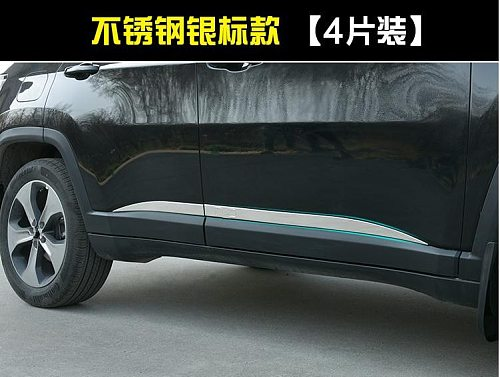 For Jeep Compass 2017 2018 Stainless Steel Side Exterior Door Body Molding Bottom Cover Trims Decoration Car Accessories 4Pcs