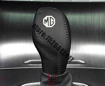 for MG HS 2018 2019 2020 2021 Leather handbrake gear cover automatic/manual handbrake gear lever holster Car styling