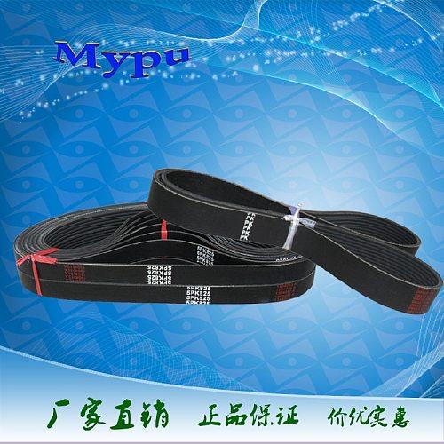 Rubber V-ribbed belt / multi-groove belt 7PK580 7PK597 4PK610 4PK615 12PK670