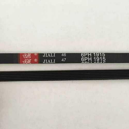 Drum washing machine belt 6PH1915 drive belt V-belt