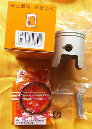 For Suzuki AG100 100cc V100 AG 100 Motorbike STD Bore Size 52.5mm Pin 12mm Motorcycle Engine Parts Piston Ring Kit