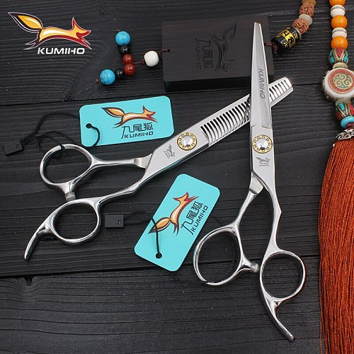 KUMIHO Japanese hair scissors professional hairdressing scissors with big bearing screw hair cutting and thinning scissors hot