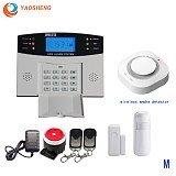 Wired Wireless Gsm Security Alarm System With Automation Intercom Remote Control Autodial Ios Android Smart Home Alarm Kit Hub