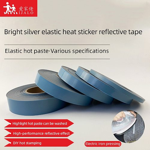 Elastic Heat Transfer Vinyl Film High Visibility Safely Silver Reflective material DIY  Tape Iron On Fabric Clothes
