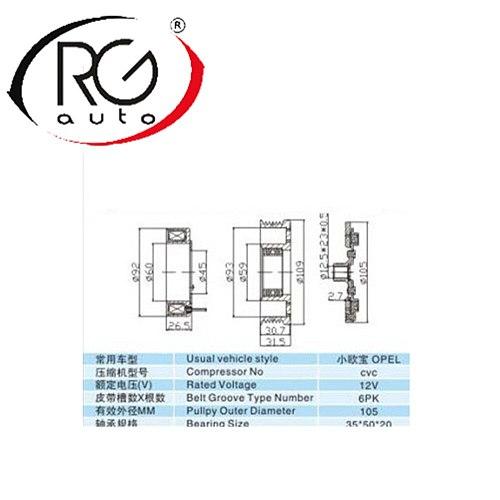 HOT SALE Auto A/C  Compressor Clutch for OPEL