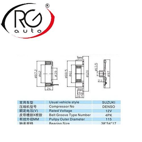 4pk AC CLUTCH FOR CAR SUZUKI AC COMPRESSOR CLUTCH Ac Cooling Pump Electromagnetic Clutch Kit compressor pulley / compressor coil