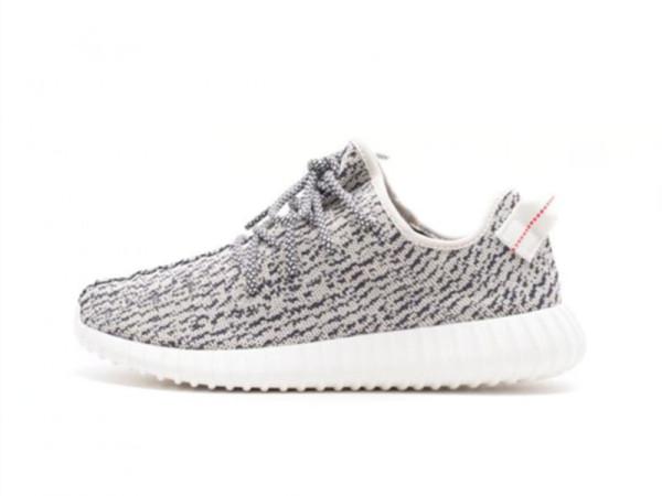 Adidas Yeezy 350 Boost Turtle Dove