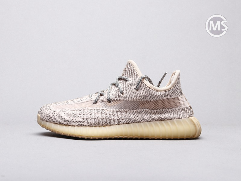 Kids Yeezy Boost 350 V2 Synth Reflective