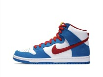 Nike SB Dunk High  Photo Blue