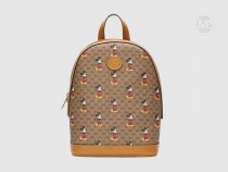 New Disney x Gucci small backpack