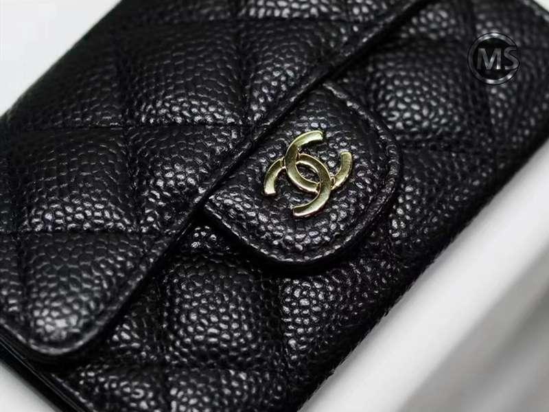 Chanel Long Flap Wallet Black