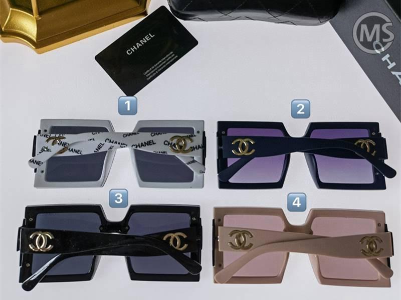 Chanel Sunglasses Model:7159
