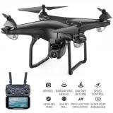2020 LATEST 4K CAMERA ROTATION WATERPROOF PROFESSIONAL RC DRONE