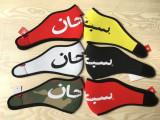 Supreme 14aw Neoprene Face Mask 17aw  Arabic logo Face Mask