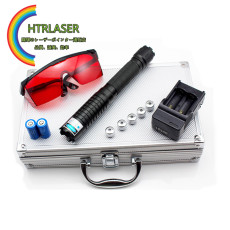 1.5W高出力ブルーレーザー懐中電灯450NMブルーレーザーポインター
