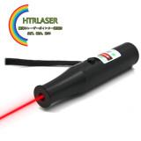 miniボトル型レーザーポインター充電可能