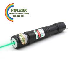 520nm 200mw浅い緑レーザーポインター 保護メガネ付属