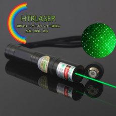532nm 指示棒 明るいグリーンレーザーポインター カラス撃退対応