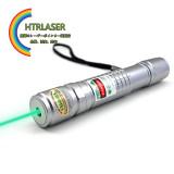 520nm 200mw グリーンレーザー懐中電灯 旅行に適したレーザーポインター