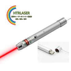 銀色  650nm 100mw usb充電式 赤色レーザー指示棒