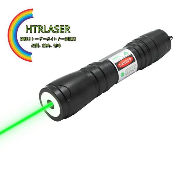 焦点調節可能 ミニ高出力レーザー指示ポインター 緑色カラス撃退可能 満天星キャップ付き